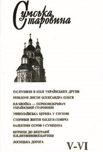 05-06